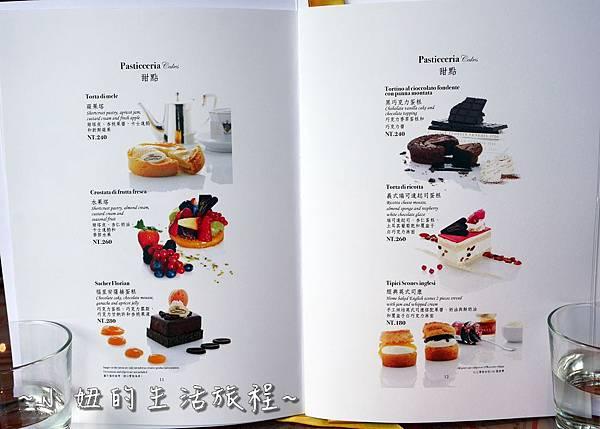 菜單 台北 花神咖啡館 福里安花神咖啡 Caffé FlorianP1190048.jpg