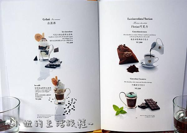 菜單 台北 花神咖啡館 福里安花神咖啡 Caffé FlorianP1190057.jpg