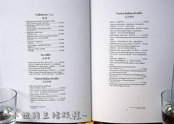 菜單 台北 花神咖啡館 福里安花神咖啡 Caffé FlorianP1190060.jpg