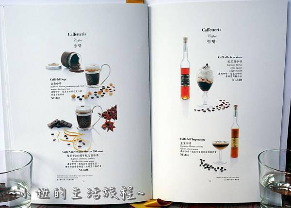 菜單 台北 花神咖啡館 福里安花神咖啡 Caffé FlorianP1190063.jpg