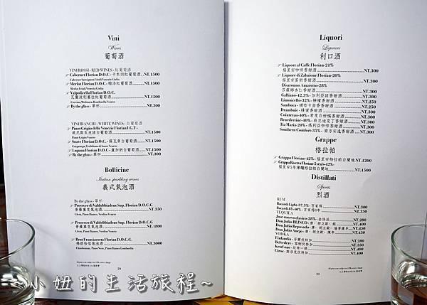 菜單 台北 花神咖啡館 福里安花神咖啡 Caffé FlorianP1190075.jpg