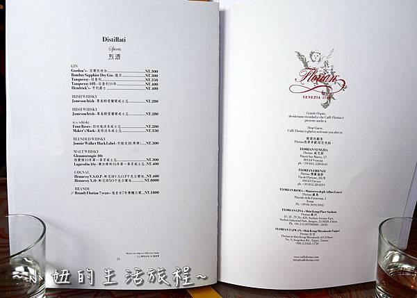 菜單 台北 花神咖啡館 福里安花神咖啡 Caffé FlorianP1190078.jpg