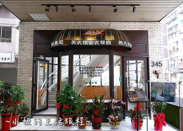 345美式複合式餐廳 新莊美食P1190144.jpg
