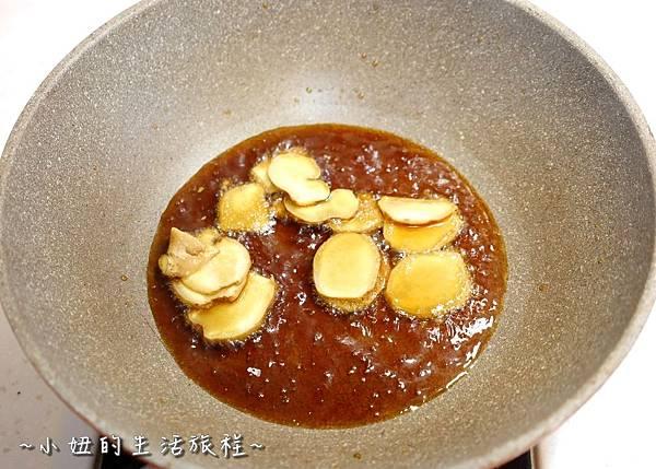 03新竹源珍醬油.jpg