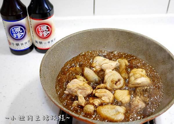 06新竹源珍醬油.jpg