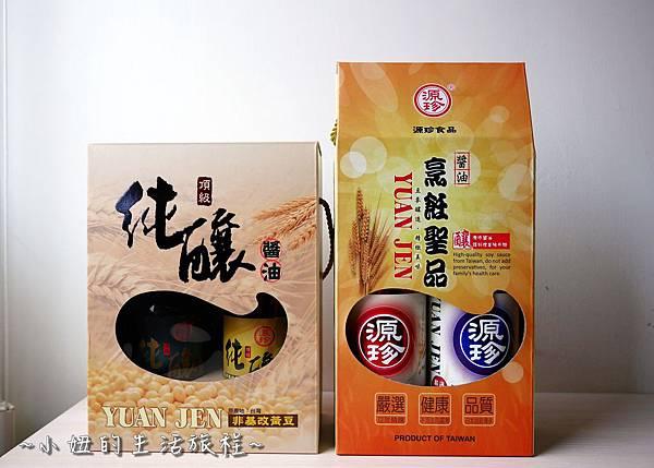 新竹源珍醬油P1190471.jpg