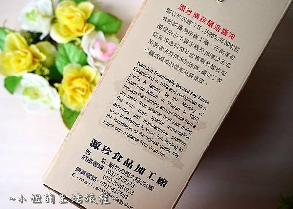 新竹源珍醬油P1190474.jpg
