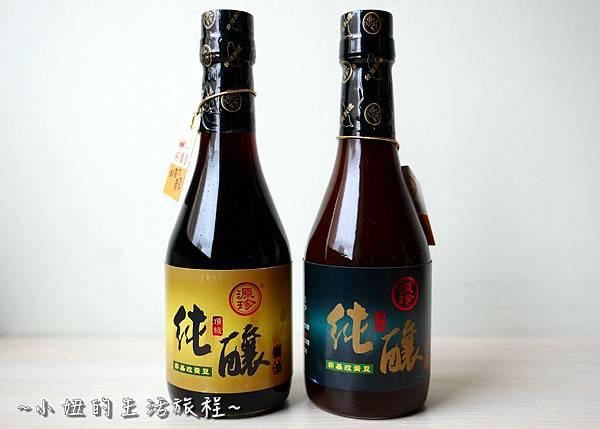 新竹源珍醬油P1190475.jpg