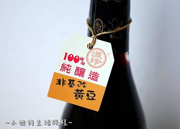 新竹源珍醬油P1190476.jpg