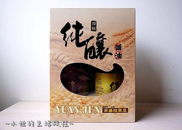 新竹源珍醬油P1190482.jpg