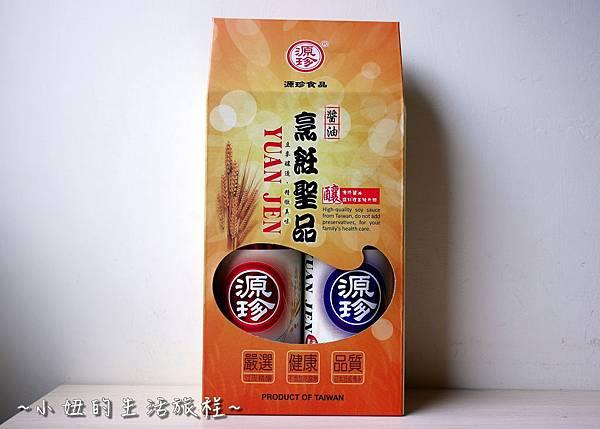 新竹源珍醬油P1190485.jpg