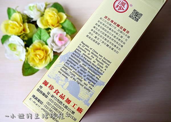 新竹源珍醬油P1190487.jpg