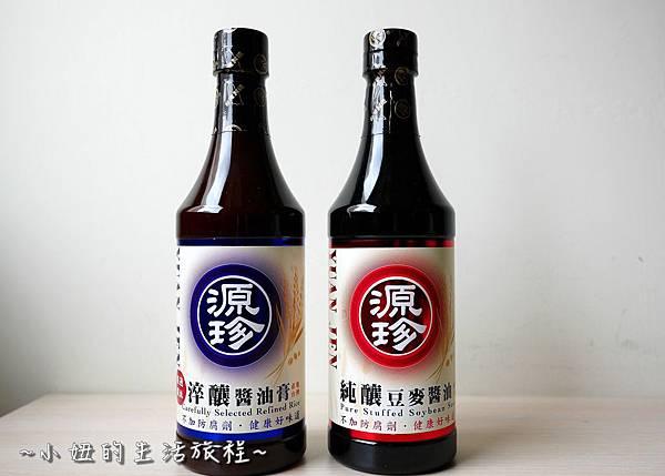 新竹源珍醬油P1190488.jpg