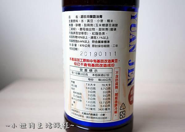 新竹源珍醬油P1190489.jpg