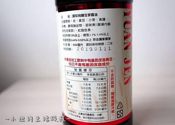 新竹源珍醬油P1190490.jpg