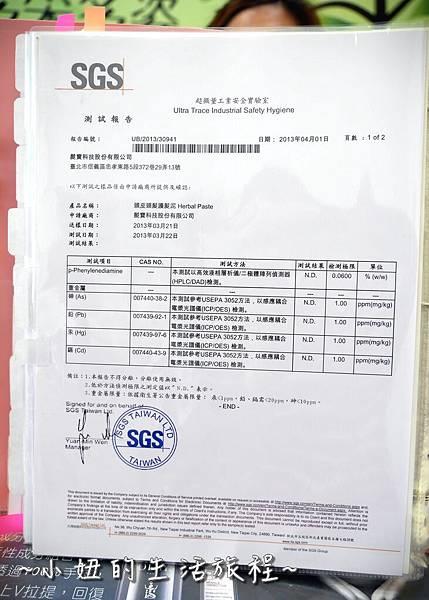 多采多姿 楊梅哈佛店P1190694.jpg