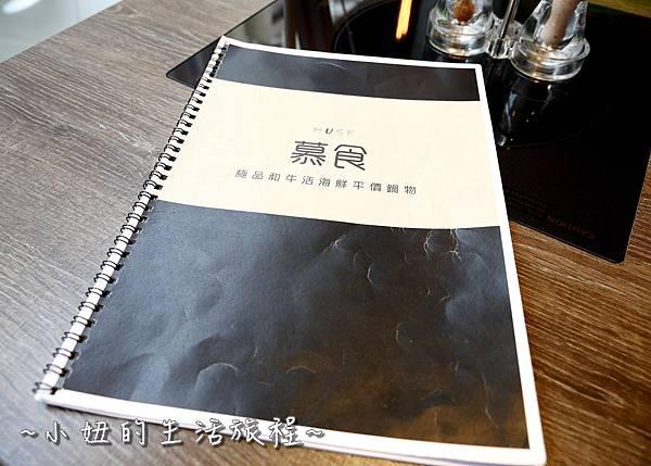 13慕食極品和牛活海鮮平價鍋物 東區火鍋.JPG