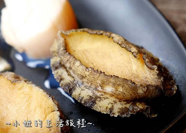 41慕食極品和牛活海鮮平價鍋物 東區火鍋.JPG