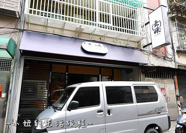 01 麥釀 蘆洲老麵饅頭 三民高中 爆料饅頭  蘆洲饅頭推薦.jpg