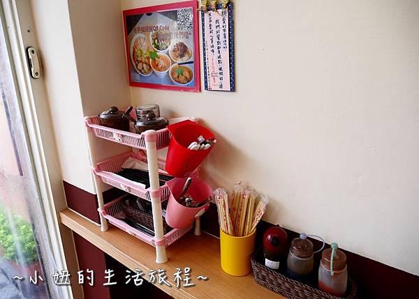 蘆洲丹丹漢堡 豪肉羹 VS 牛寶早午餐P1200079.jpg