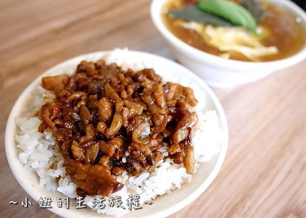 蘆洲丹丹漢堡 豪肉羹 VS 牛寶早午餐P1200119.jpg