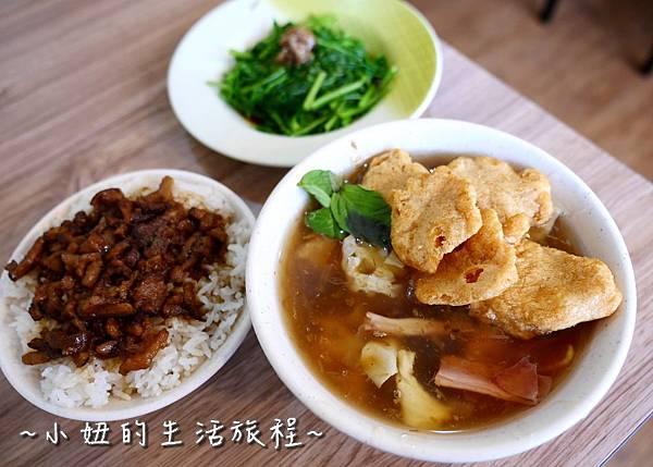 蘆洲丹丹漢堡 豪肉羹 VS 牛寶早午餐P1200124.jpg