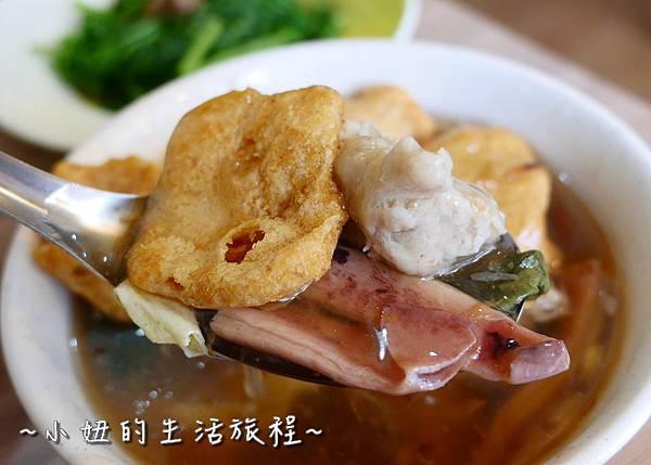 蘆洲丹丹漢堡 豪肉羹 VS 牛寶早午餐P1200131.jpg