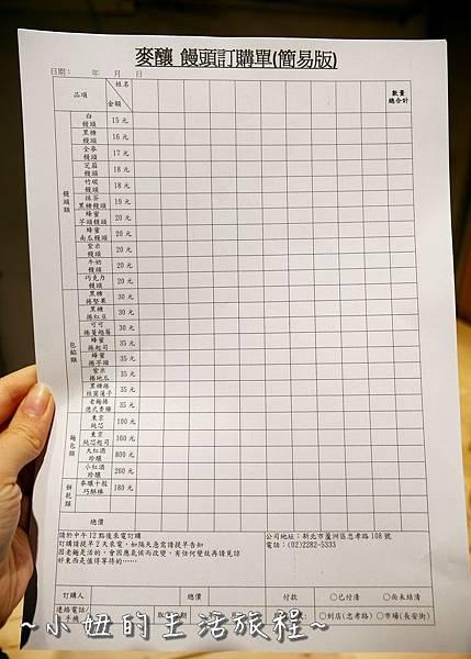 蘆洲丹丹漢堡 豪肉羹 VS 牛寶早午餐P1200168.jpg