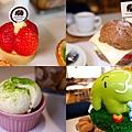 南港citi link 象園咖啡 親子餐廳P06.jpg