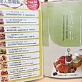 南港citi link 象園咖啡 親子餐廳P1200230.jpg