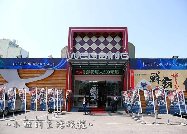 台中豐原美食 宜豐園P1200384.jpg