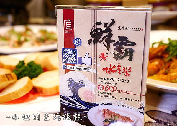 台中豐原美食 宜豐園P1200457.jpg