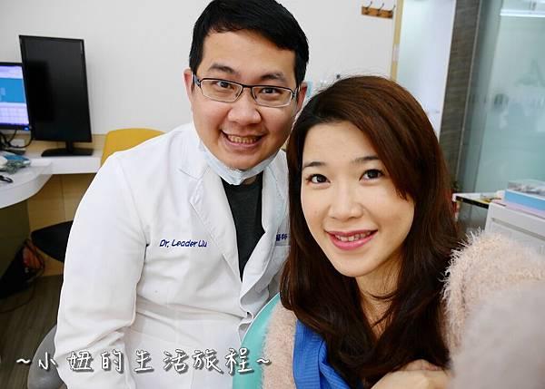 當代牙醫P1200345.jpg
