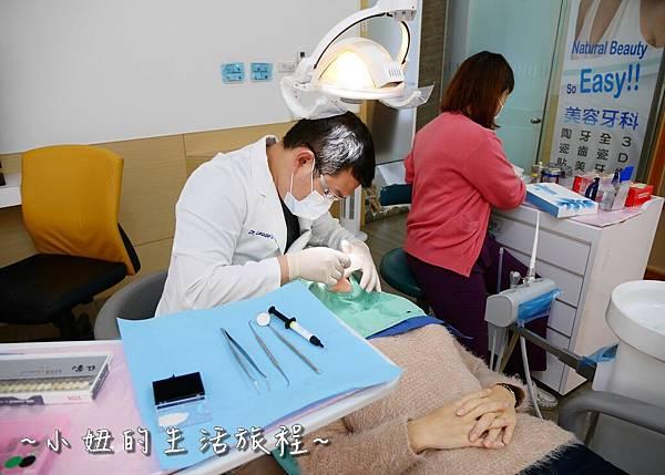 當代牙醫P1200346.jpg