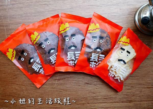 肉鬆王國 宅配肉鬆 網購肉乾P1200627.jpg