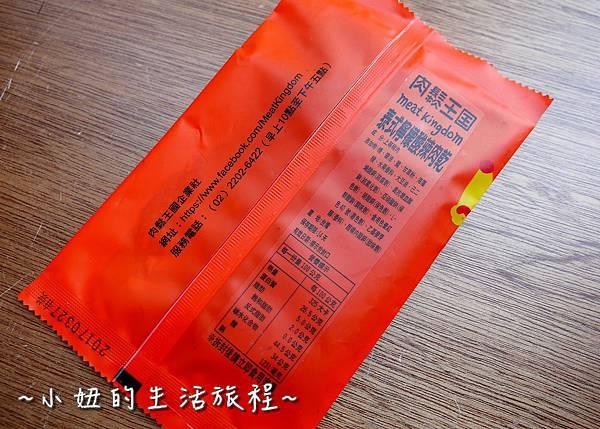 肉鬆王國 宅配肉鬆 網購肉乾P1200629.jpg