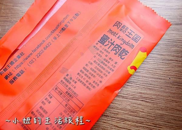 肉鬆王國 宅配肉鬆 網購肉乾P1200642.jpg
