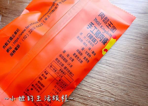 肉鬆王國 宅配肉鬆 網購肉乾P1200647.jpg