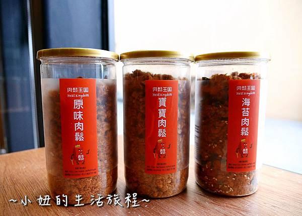 肉鬆王國 宅配肉鬆 網購肉乾P1200656.jpg
