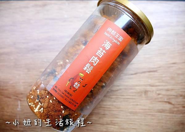 肉鬆王國 宅配肉鬆 網購肉乾P1200658.jpg