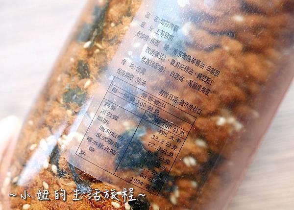 肉鬆王國 宅配肉鬆 網購肉乾P1200659.jpg