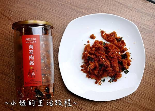 肉鬆王國 宅配肉鬆 網購肉乾P1200660.jpg