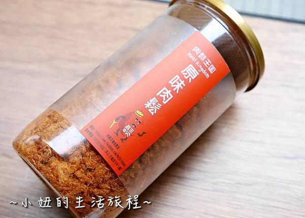 肉鬆王國 宅配肉鬆 網購肉乾P1200664.jpg