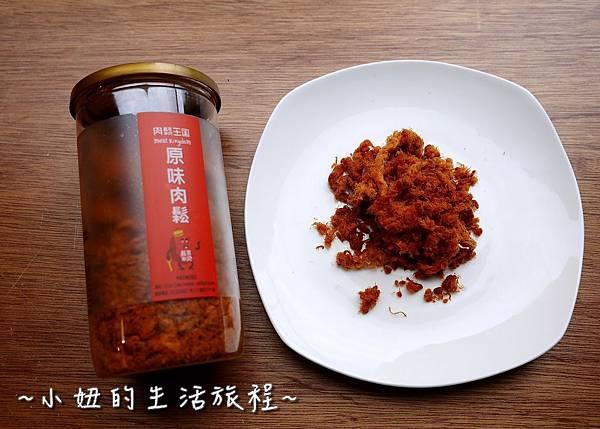 肉鬆王國 宅配肉鬆 網購肉乾P1200669.jpg
