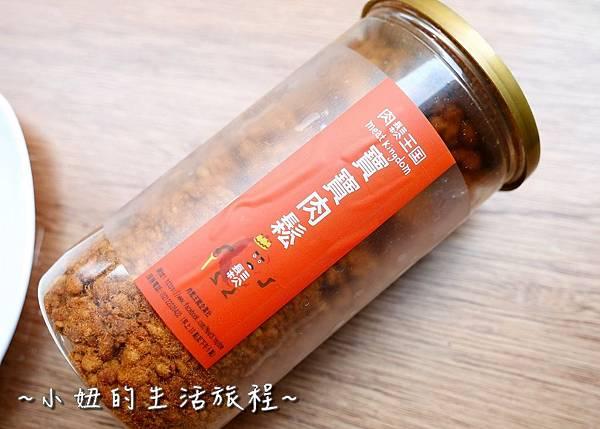 肉鬆王國 宅配肉鬆 網購肉乾P1200672.jpg