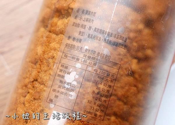 肉鬆王國 宅配肉鬆 網購肉乾P1200673.jpg