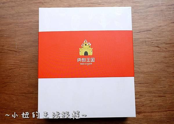 肉鬆王國 宅配肉鬆 網購肉乾P1200675.jpg