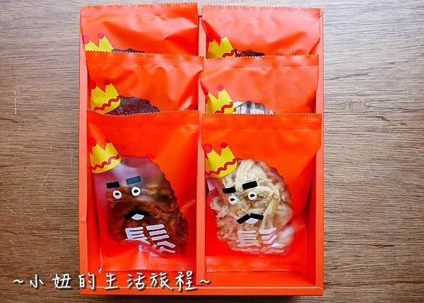 肉鬆王國 宅配肉鬆 網購肉乾P1200677.jpg