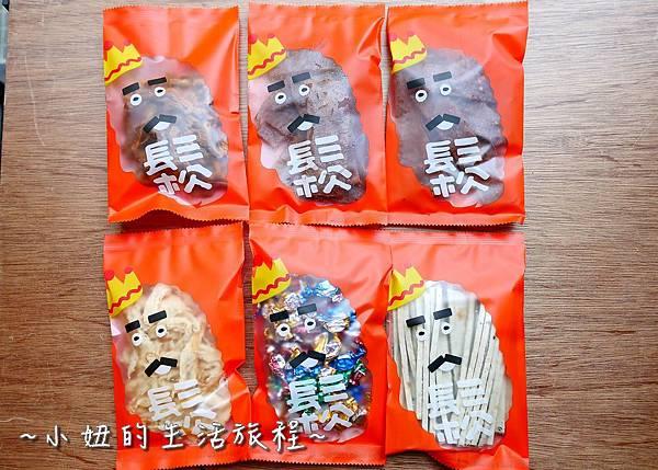 肉鬆王國 宅配肉鬆 網購肉乾P1200678.jpg