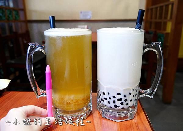 林口 茶自點P1200858.jpg